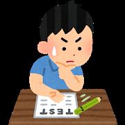 電験の試験に持っていくもの(3)